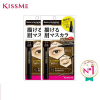 Phẩy Mày Isehan Kiss Me Heavy Rotation Coloring Eyebrow 6g